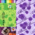 Patterns Shoyu Paper - purple roses, 6 inch (15 cm) square, 15 sheets, (YHZ052)